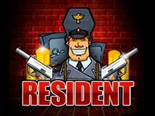 Резидент